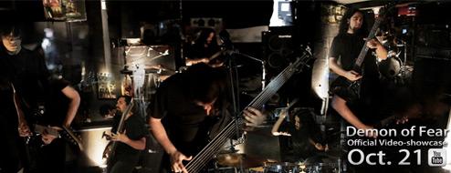 """Dehumanizer presenta video de su tema """"Demon of Fear"""""""