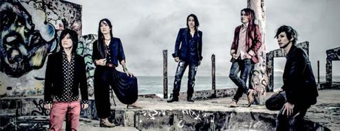 AKASIA: J-Rock hecho en Perú